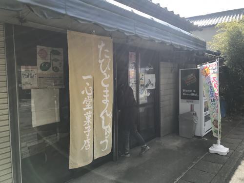 2017・田人ほっこり祭・16