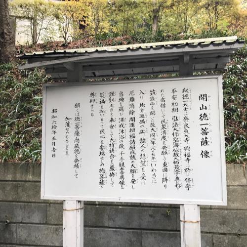 2017高蔵寺:三重塔・5