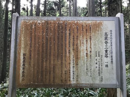 2017高蔵寺:三重塔・7