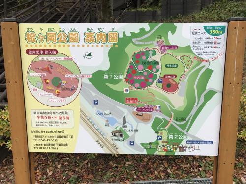 【2017.紅葉ポタリング】松ケ岡公園・2