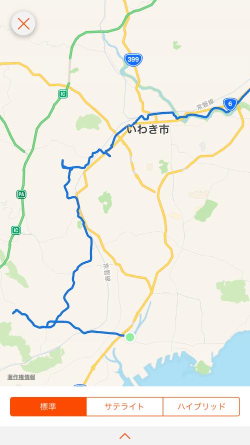 【2017.紅葉ポタリング】松ケ岡公園・7