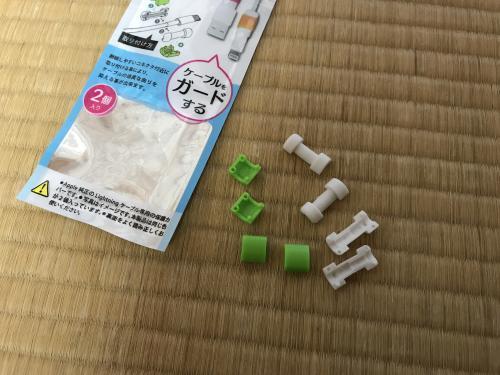 【100均のiPhoneケーブル保護パーツ】・7