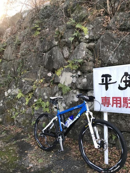 【磐城平城復元計画の是非】・1