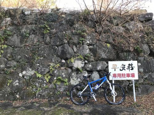 【磐城平城復元計画の是非】・11