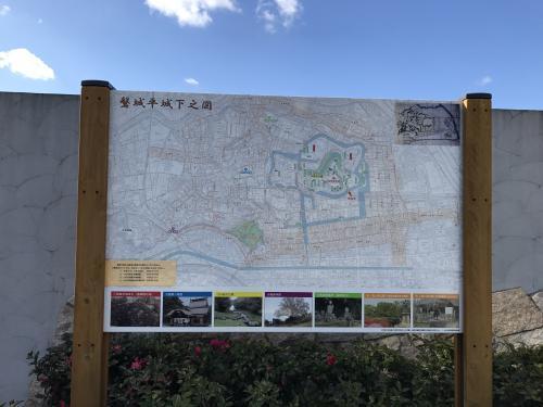 【磐城平城復元計画の是非】・14