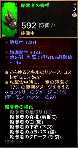 20170515190414f2e.jpg