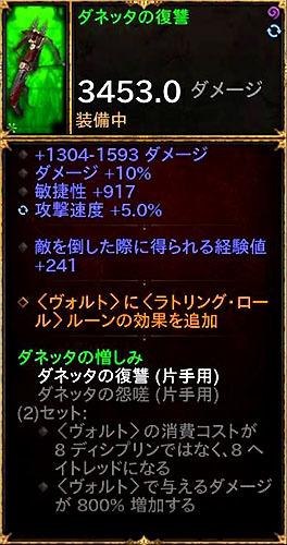 20170515190423b89.jpg