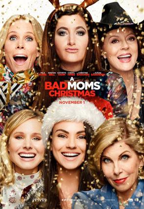 badmoms2_b.jpg