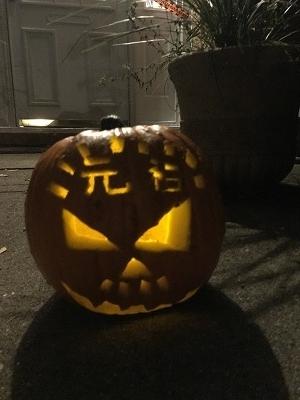かぼちゃ元祖