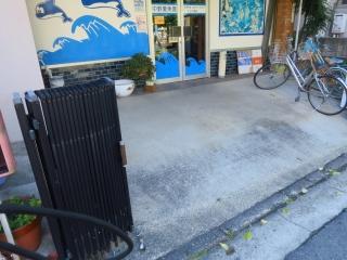 中野愛魚園駐車場