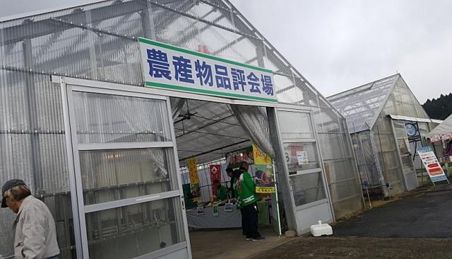 農産物品評会場