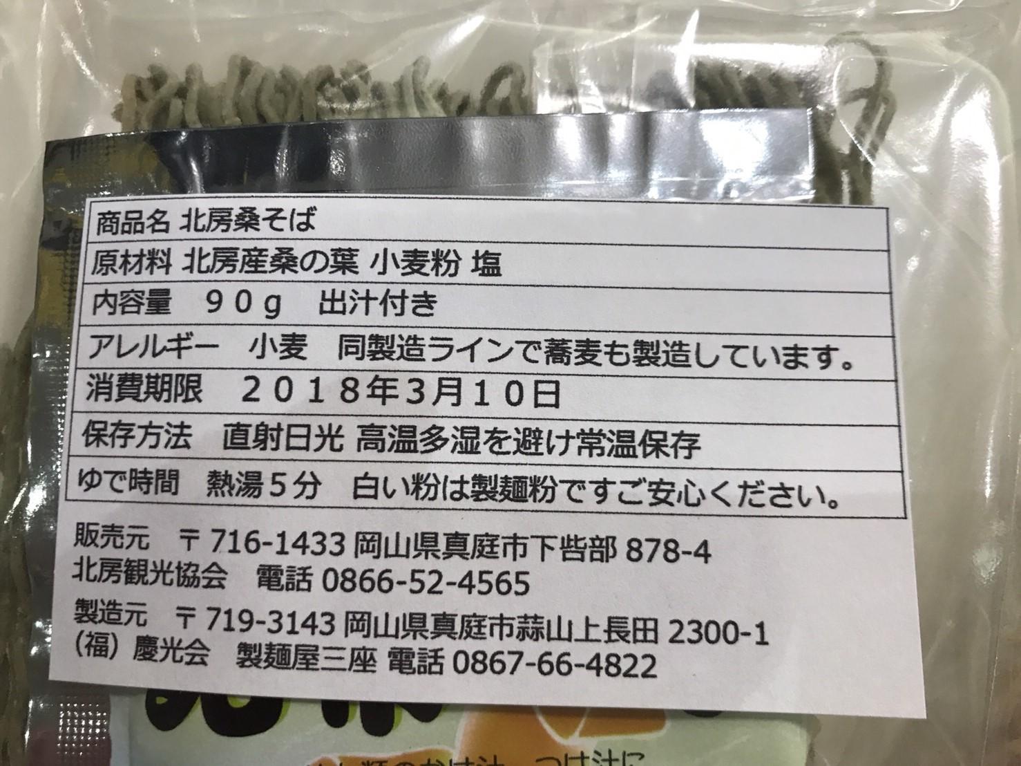 S__4096018.jpg