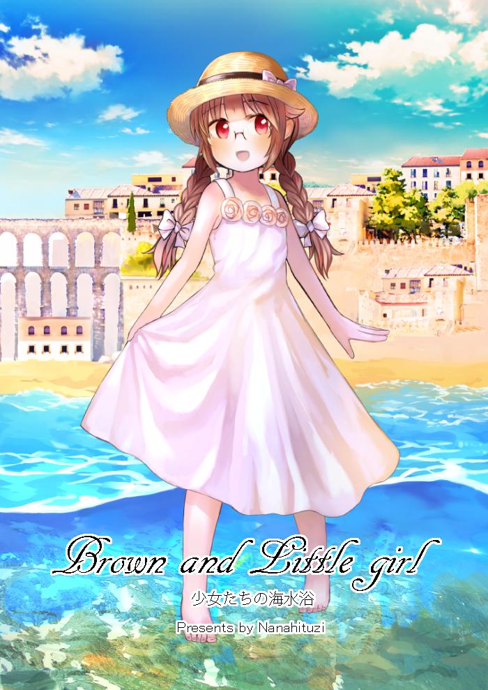 少女達の海水浴