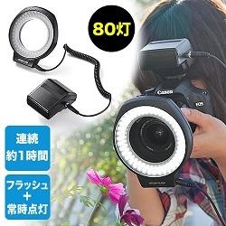 200-DGAC001_MX.jpg
