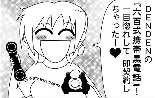 honbunn2(3).jpg