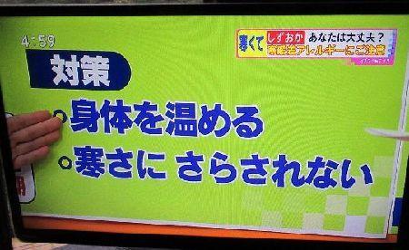 17_10_16_j.jpg