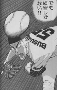 自分を隠しすぎるコミュニケーション | 野球好きな男