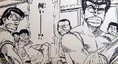 大学生の進路相談!恋愛とナンパ編
