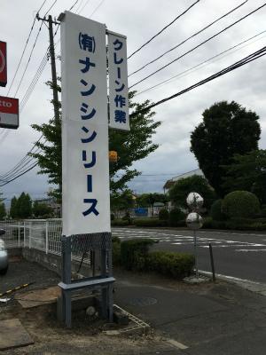 S__15015938.jpg
