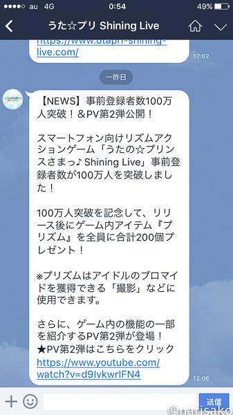 2017_0720-1.jpg