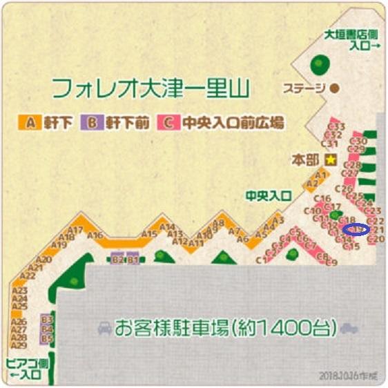 kukakuzu_ippan181016-375x375.jpg