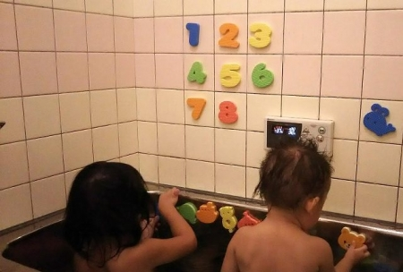 お風呂大好き姉妹