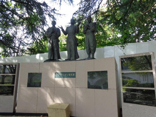 仙台キリシタン殉教碑