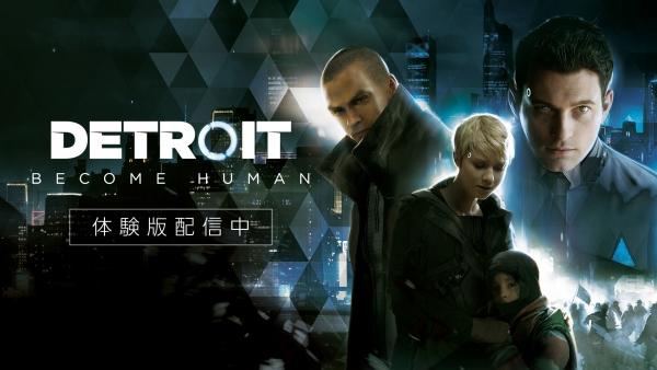 detroit-become-human-image-jp-news-img-1.jpg