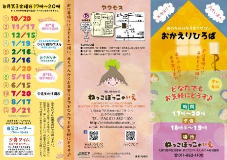 !cid_6CB8D703-F81D-426D-8C77-3BB3F6EDDB7E_convert_20171023172747.jpg