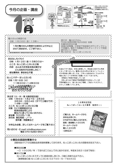 201801aのコピー