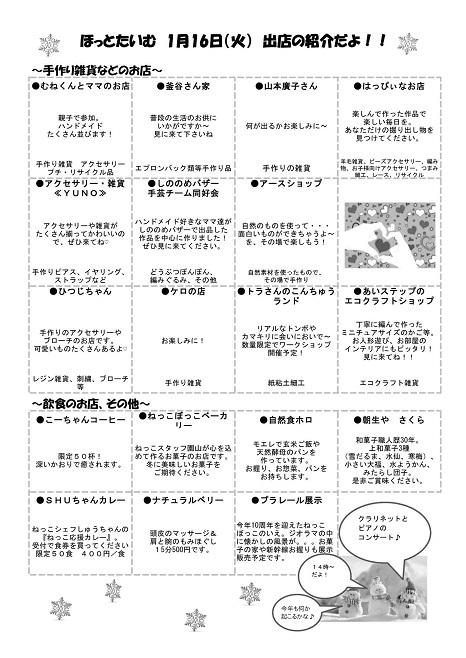 201801betu1のコピー