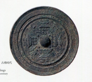 古代img263 (2)