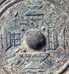 古代img263 (3)