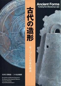 古代img249 (1)