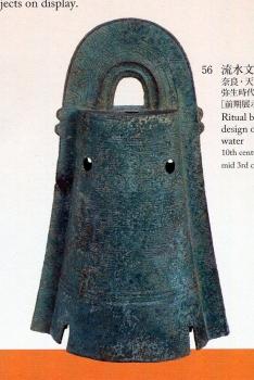 古代img249 (4)
