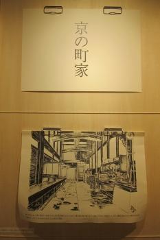 にIMG_0037