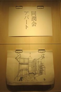 にIMG_0041