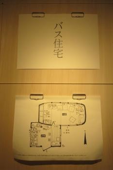にIMG_0045