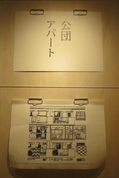 にIMG_0063