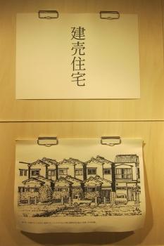 にIMG_0067