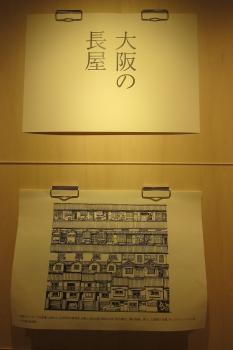 にIMG_0038