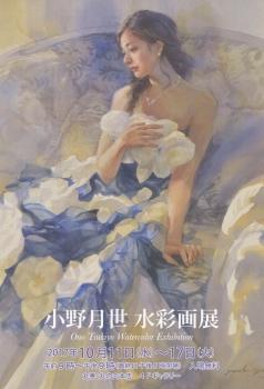 小野img302