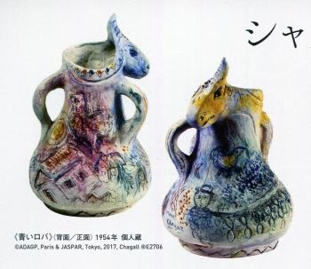 シャガールimg210 (5)