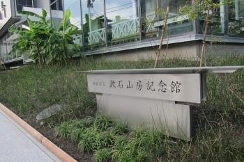 そIMG_0464 - コピー