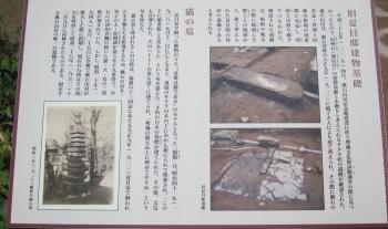 そIMG_0473 - コピー