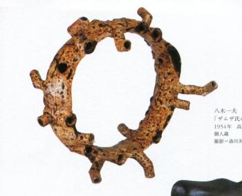 八木img362 (1)