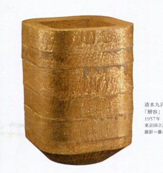 八木img362 (5)