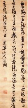 明清img424 (1)