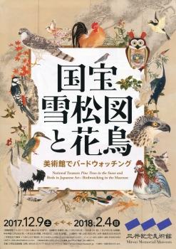花鳥img011 (4)