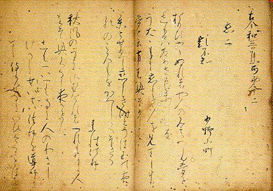 博物館に初もうで」 東京国立博...